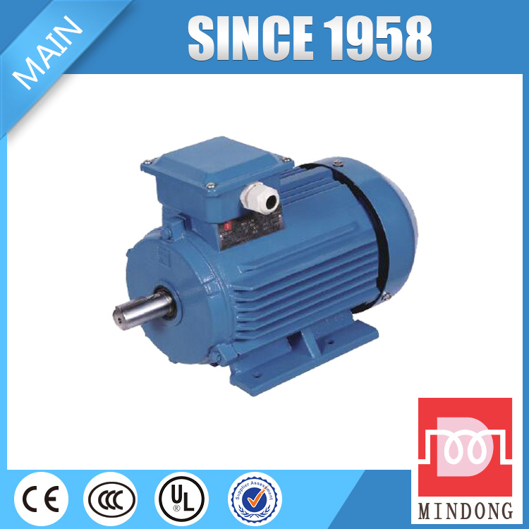 China 100% Copper Wire Em Series High-Effeciency Induction Motor ...