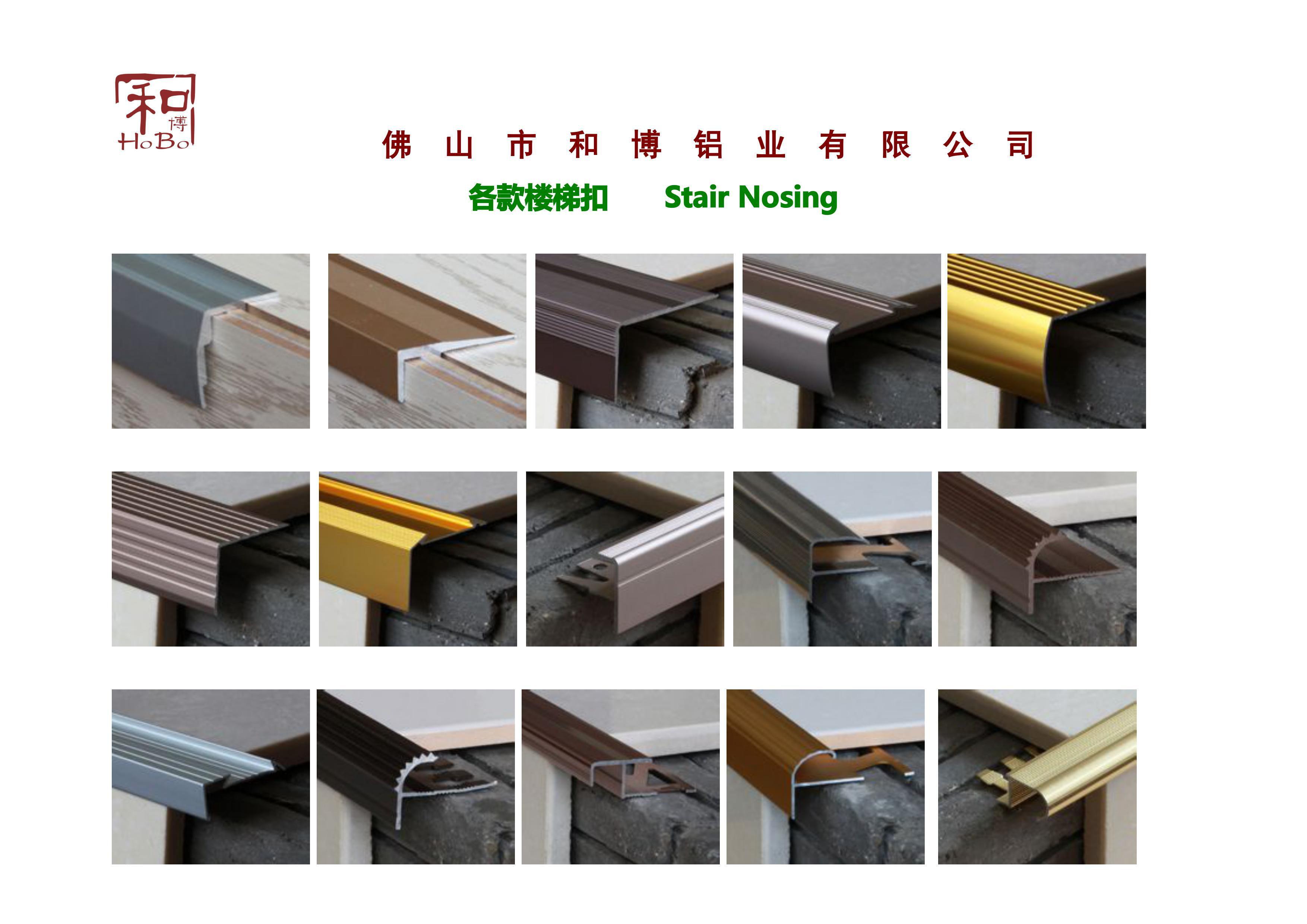 China ceramic trims tile trims t molding edge profile bright china ceramic trims tile trims t molding edge profile bright silver china aluminum stair nosing dailygadgetfo Choice Image