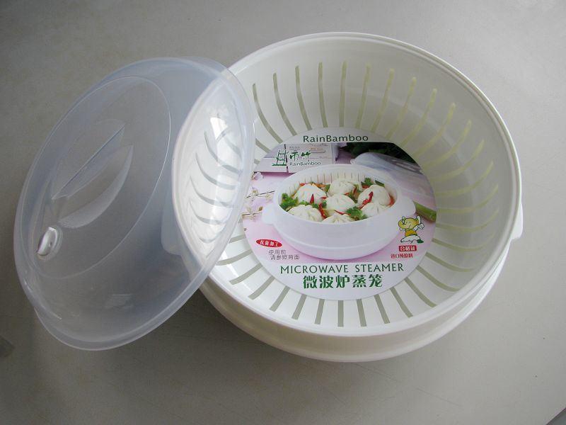 China 5063 Plastic Microwave Steamer22cm Plastic Food