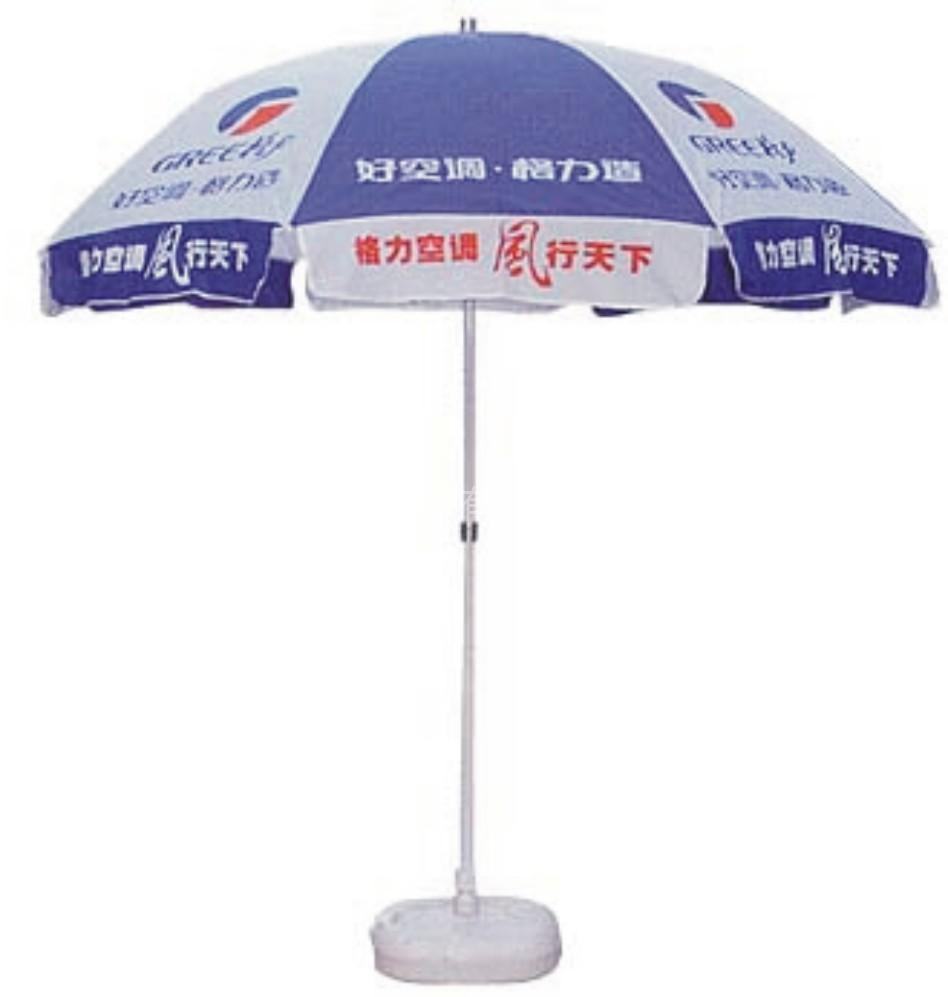 China General Sun Umbrella Tys 0017 China Sun Umbrella