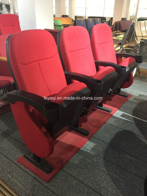 Popular Cinema Seating, Theater Chair, Cinema Chair With Cup Holder (YA 07C)