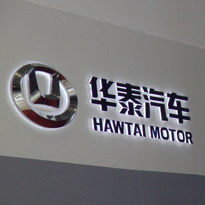 Luxury Car Brand Names And Logos Luxury Car Logos Branding Branding