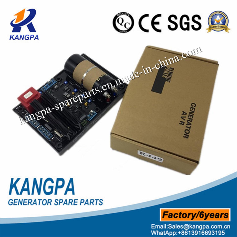 China Generator Automatic Voltage Regulator Leroy Somer Avr R449 Sr7 Wiring Diagram Transformer