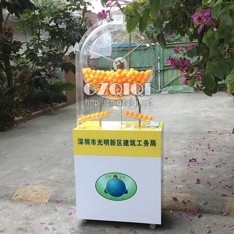 China High Quality Lotto Lucky Draw Machine with Lucky Draw