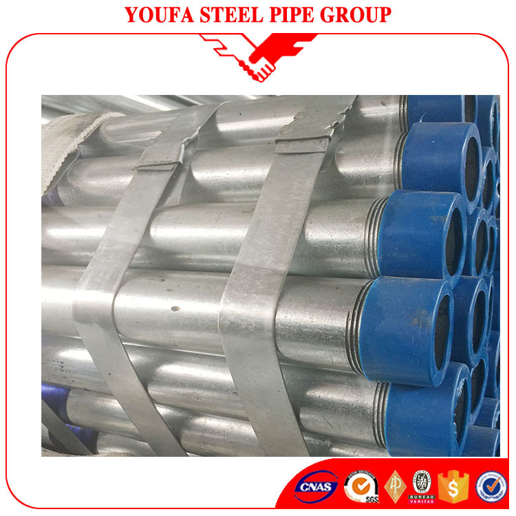 China Gi Pipe Galvanized Iron Pipe Galvanized Steel Pipe for ...
