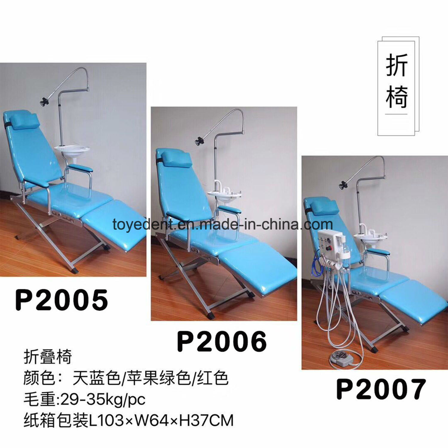 Fine China Comfortable Standard Size Folding Portable Dental Pabps2019 Chair Design Images Pabps2019Com