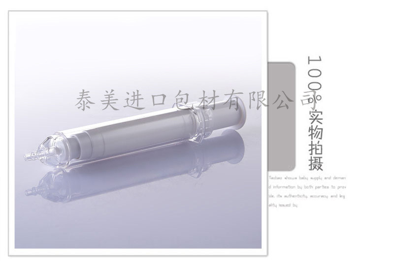 Needle Cylinder Eye Cream Bottles pictures & photos