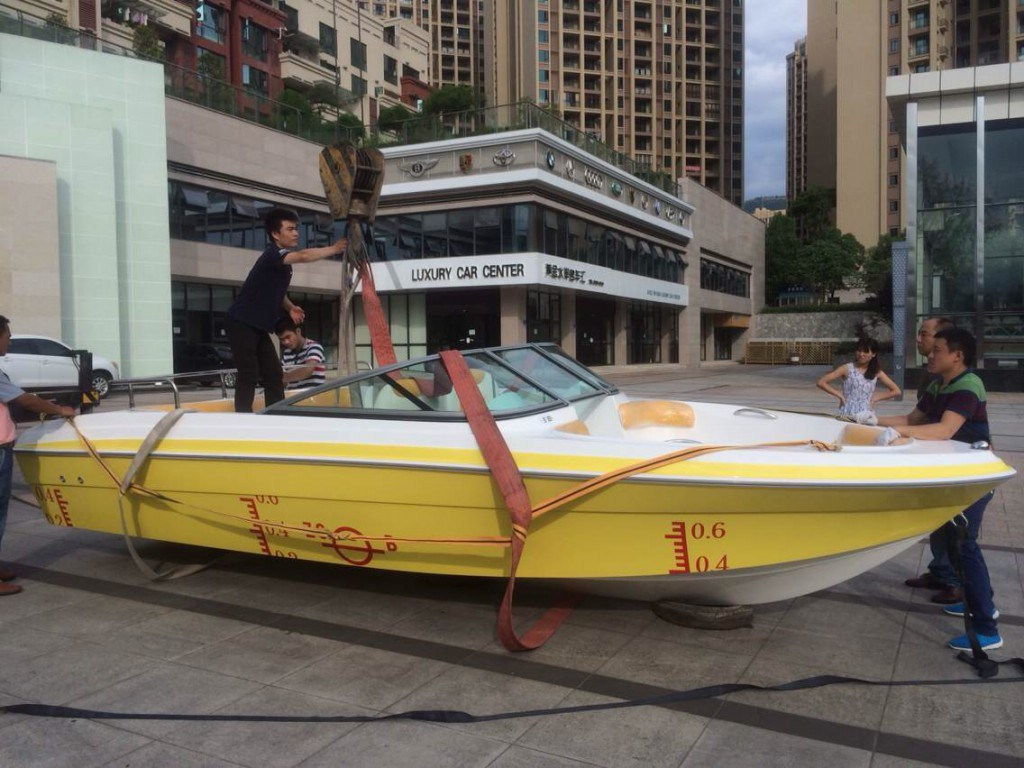 18ft Fibergalss High Speed Sport Boat