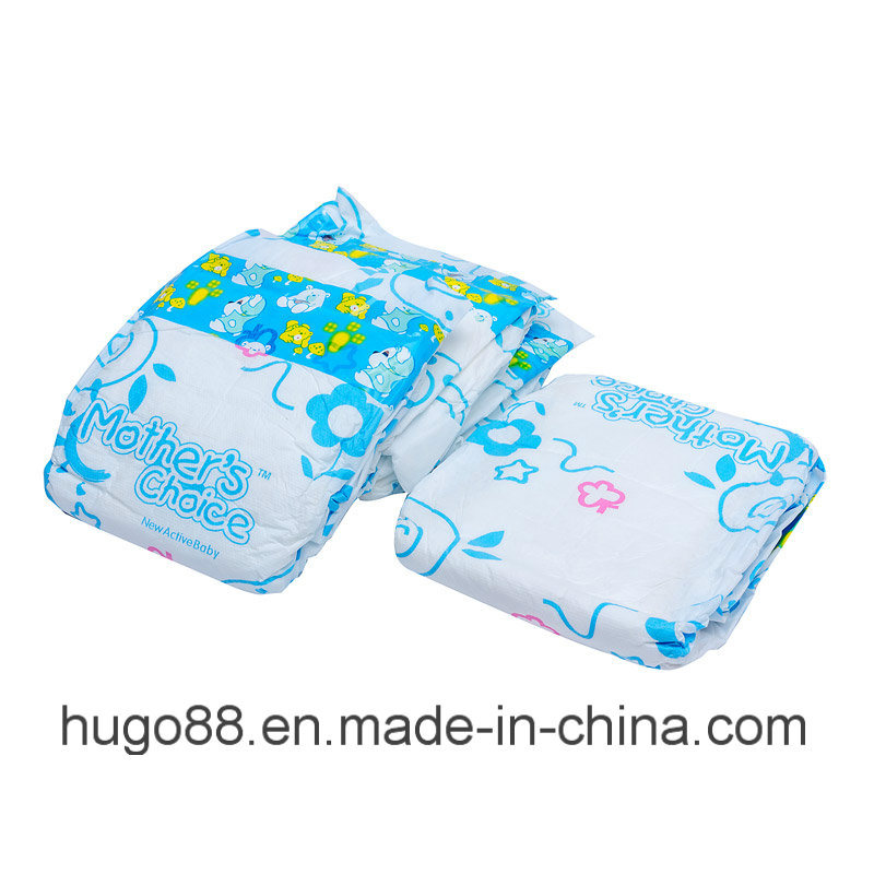 High Quality Baby Diaper at Best Price From China Factory (dB. BD-251) pictures & photos