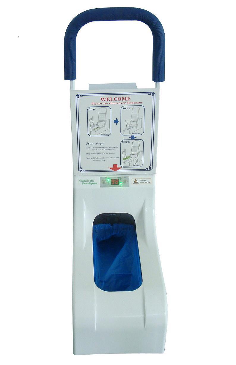dffad0ac216 China Sanitary Automatic Shoe Cover Dispenser Sikerma