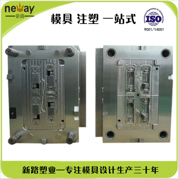 Plastic Auto Parts Blowing Molds/ Plastic Auto Tyre Blowing Moulds pictures & photos