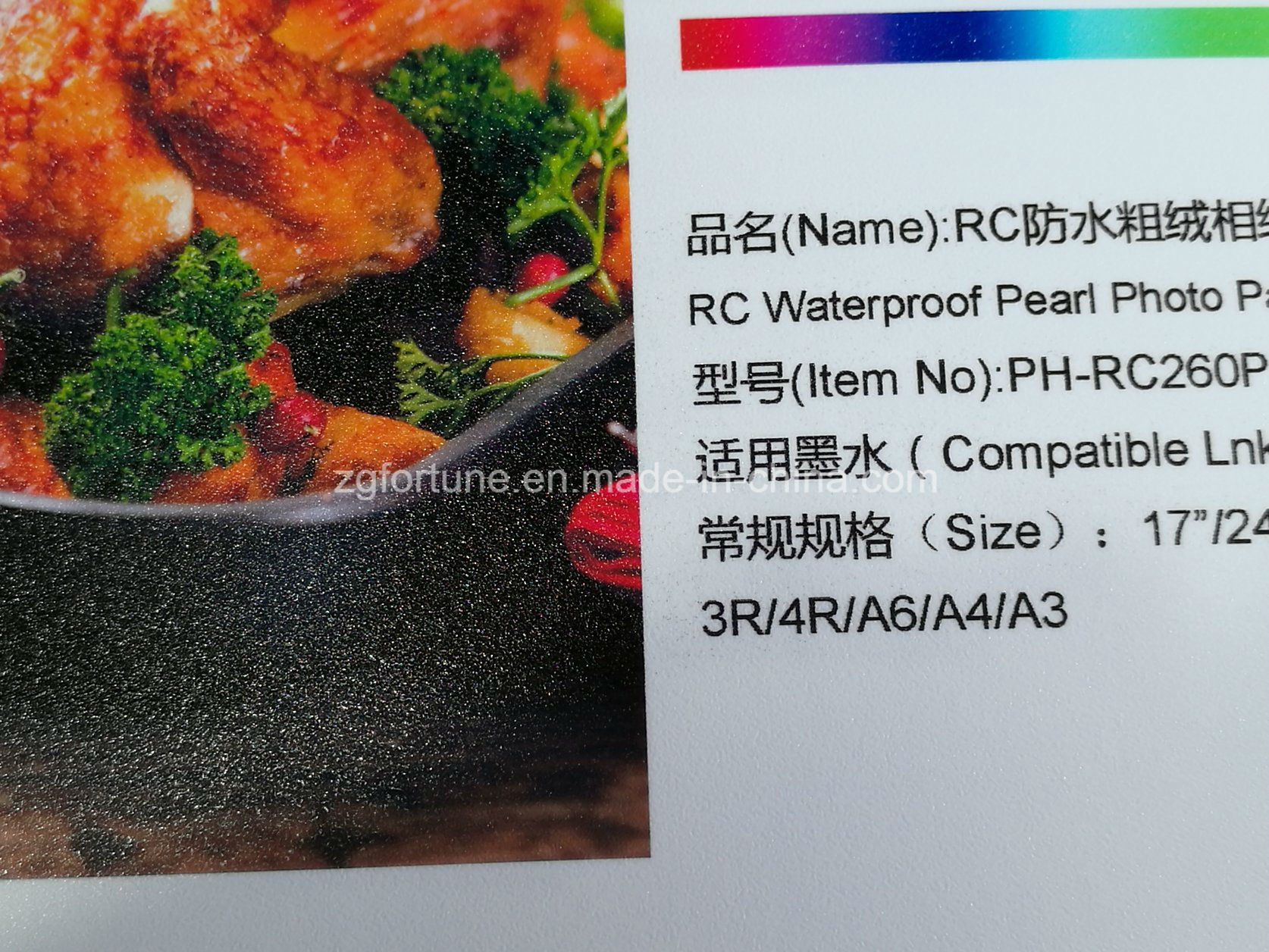 Wholesale Water Base RC Printing Inkjet Glossy Photo Paper pictures & photos