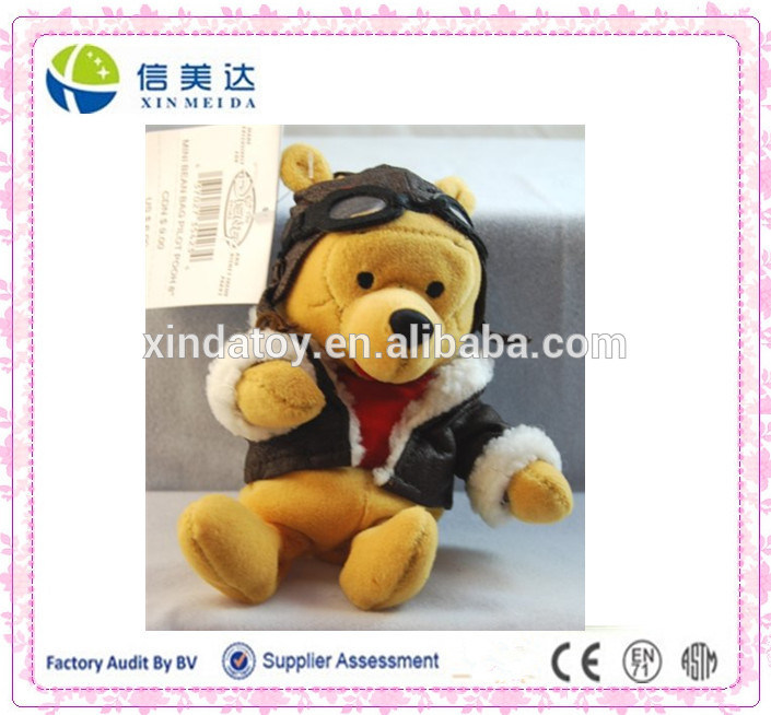 Pilot Teddy Bear Toy 10""