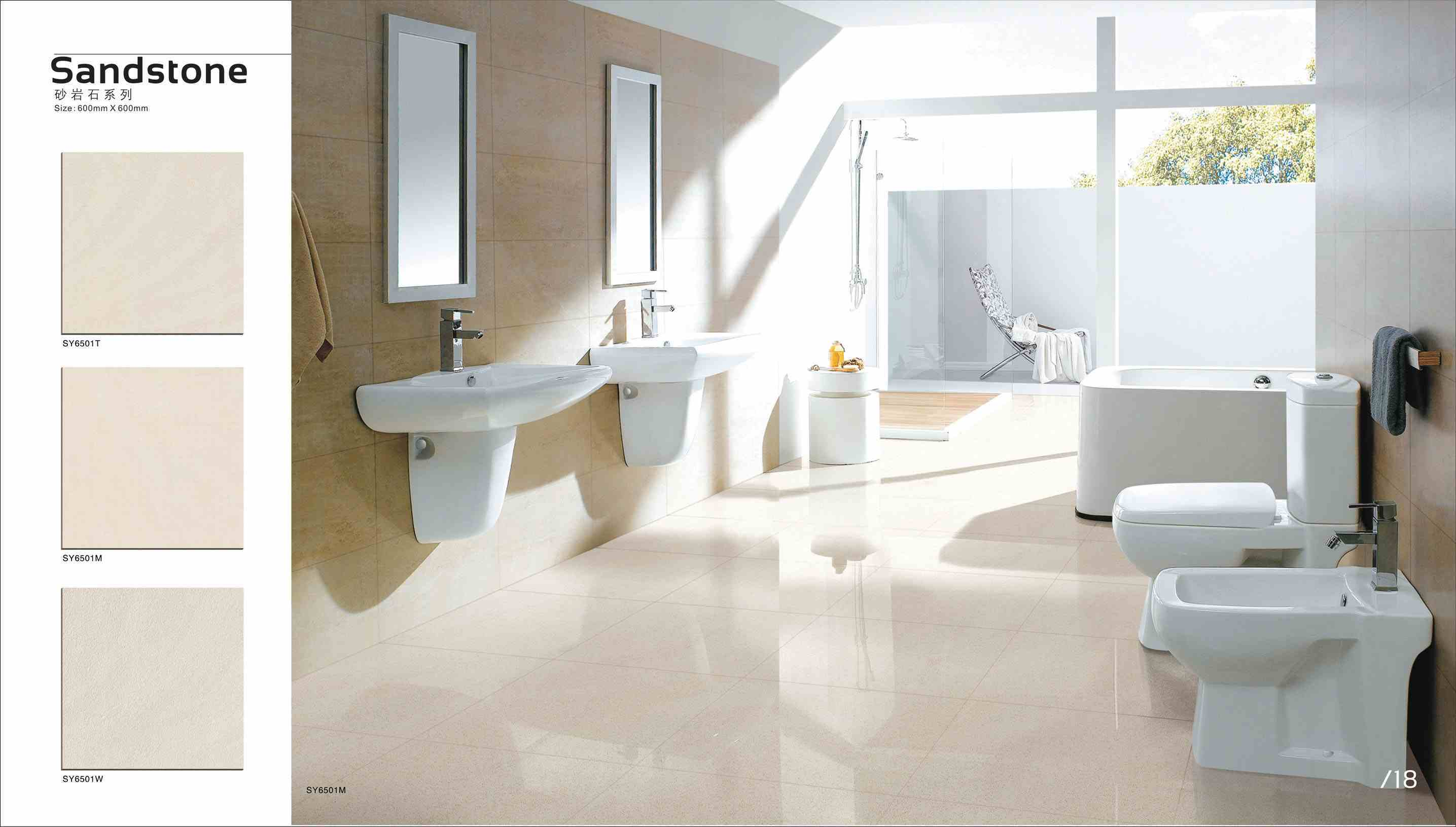 China Ivory White High Quality Floor Tile By Foshan Oceanland