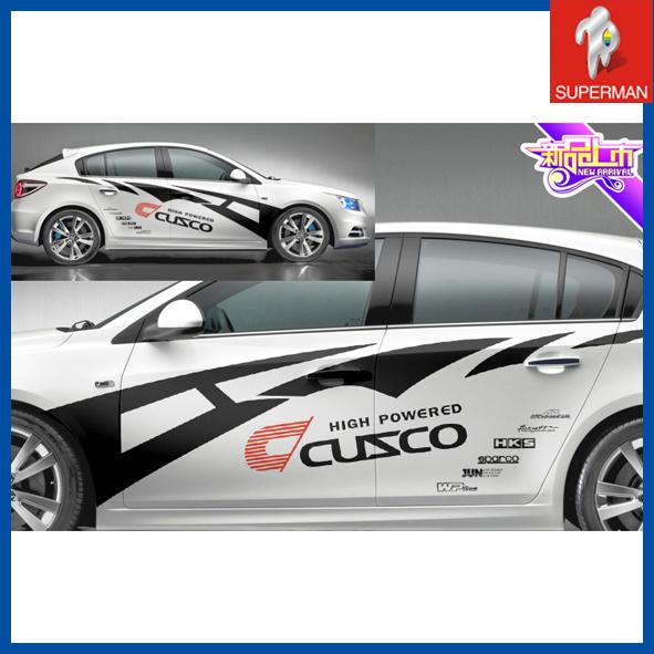 China custom waistline body self adhesive vinyl car stickers china car stickers vinyl car sticker