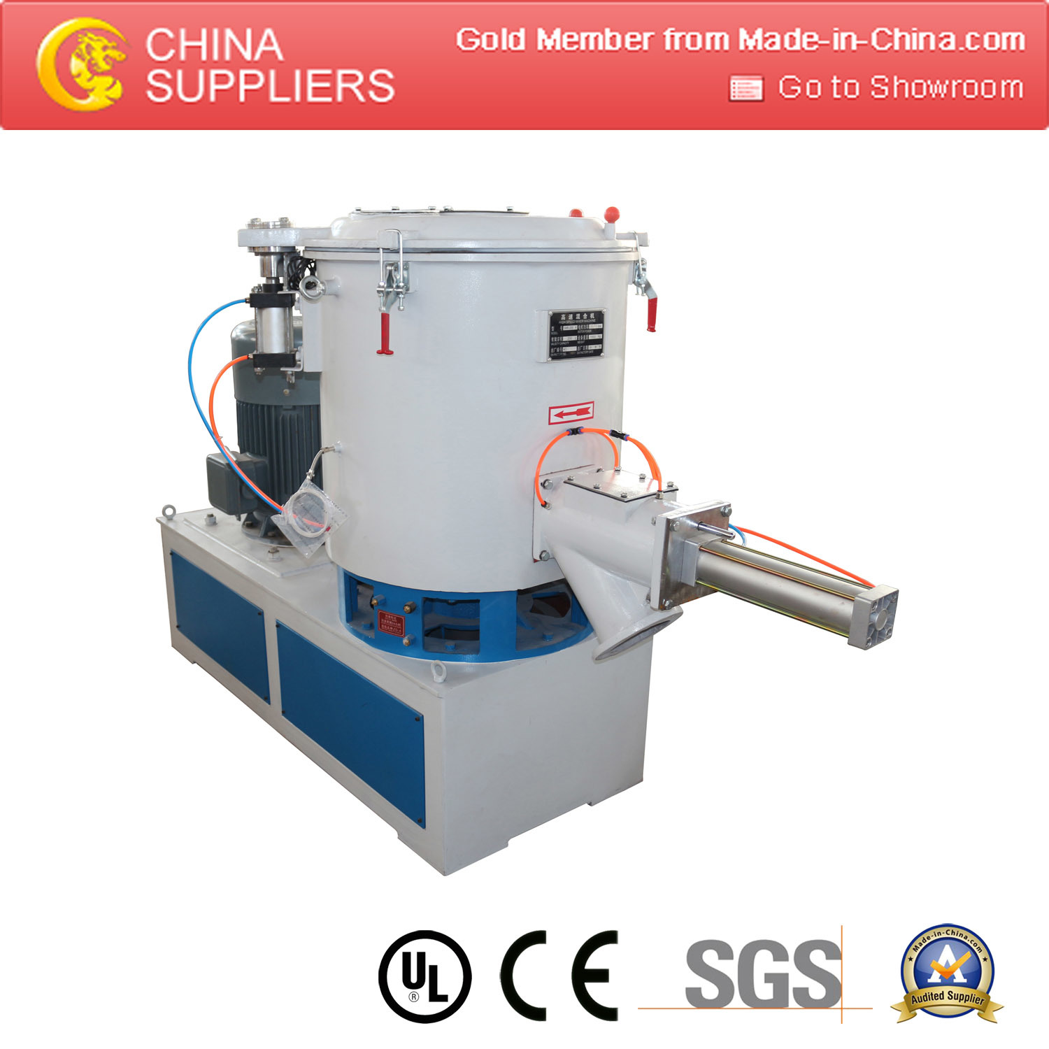 Excellent Quality Hot Sell Composite Mixer High Speed Agitator pictures & photos