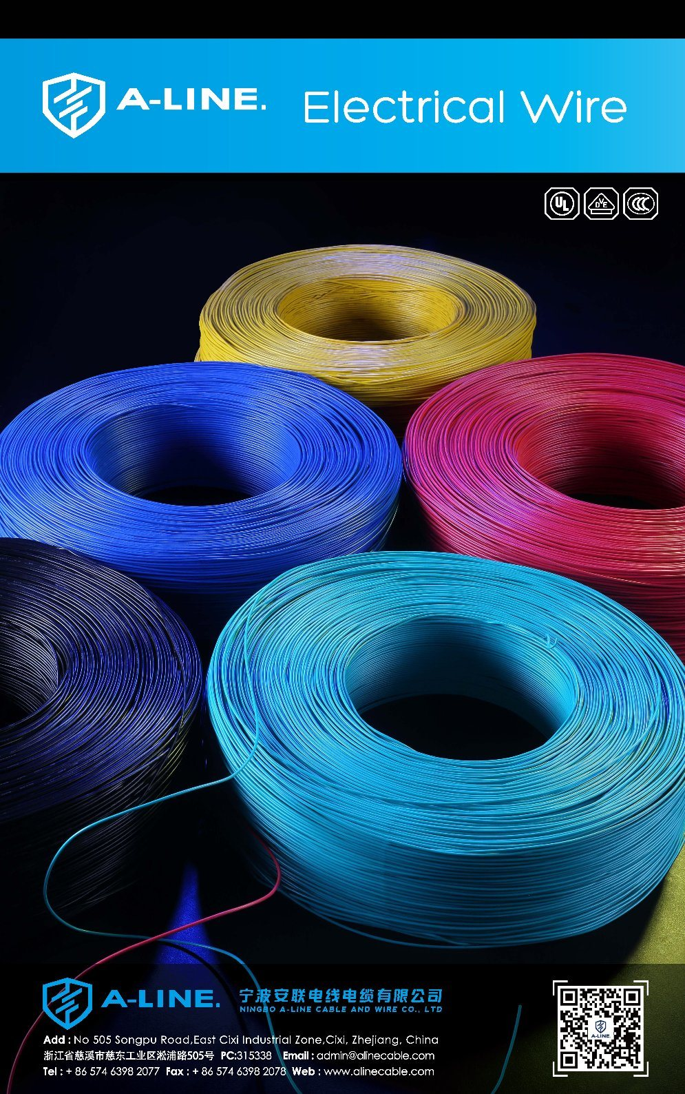 China UL/cUL Hook-up Electrical Wire - China Building Electrical ...