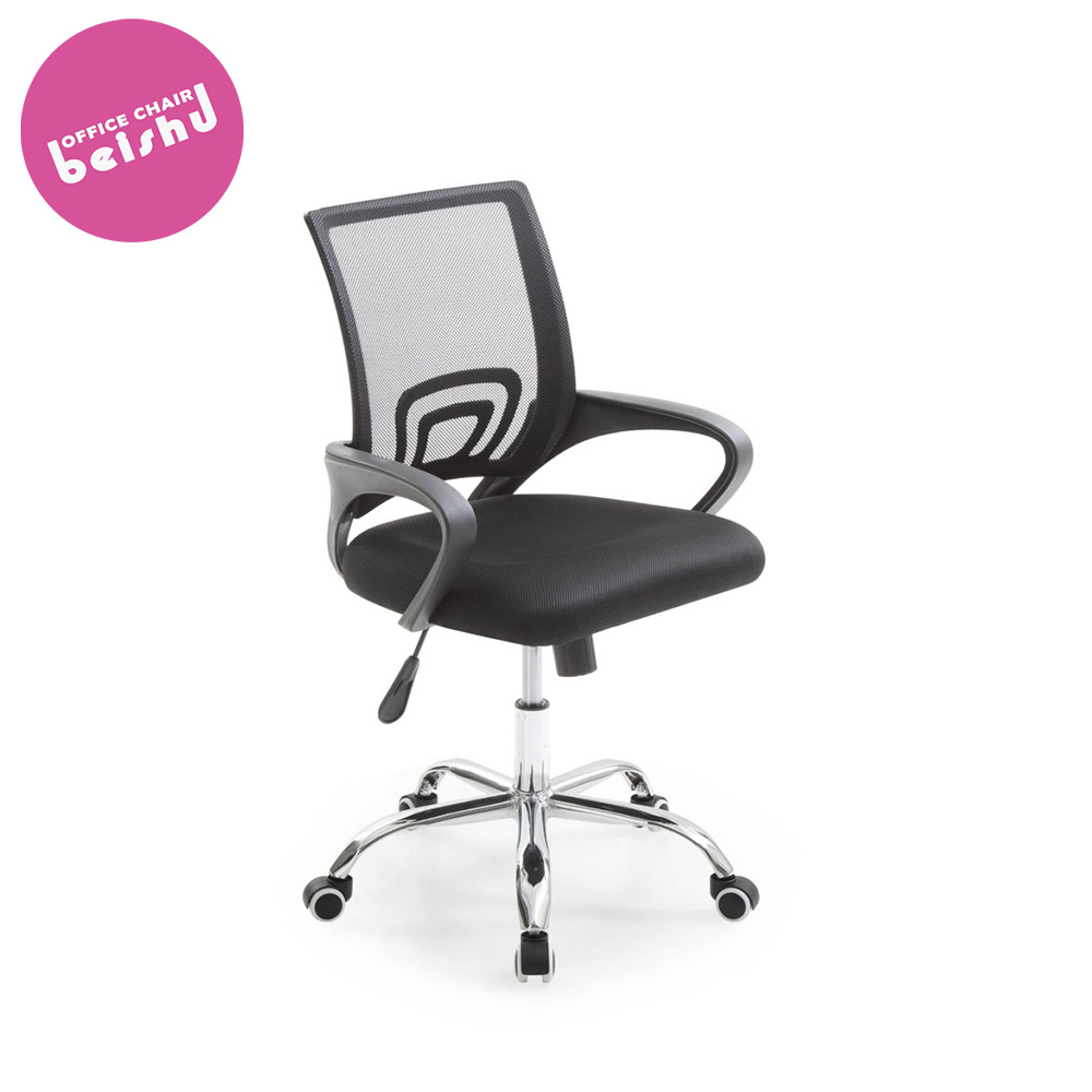 [Hot Item] Classic Cheap Price Low Back Computer Task Chair Mesh Office  Chairs