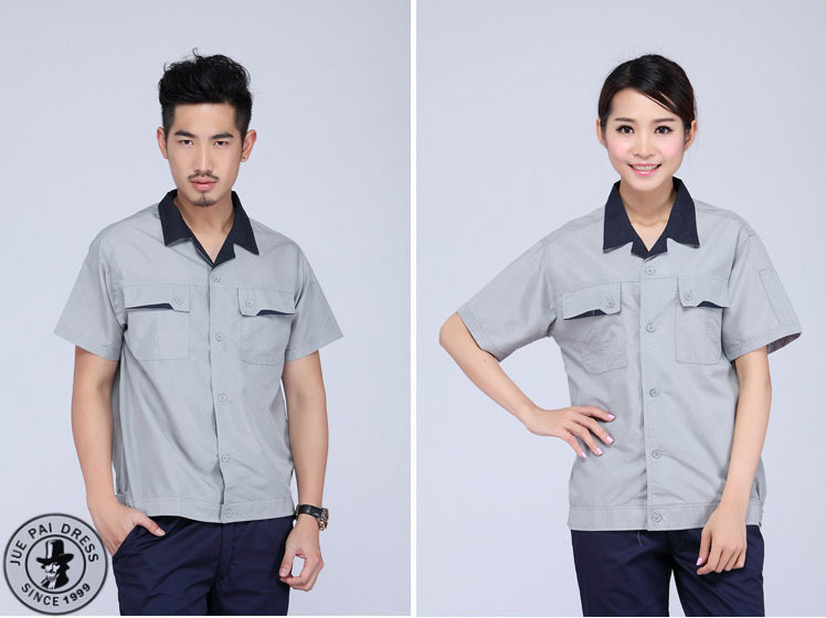 China Multi-Colored Work Uniform for Workers T-Shirt and Pants - China Work  Uniform and Workwear T-Shirt price