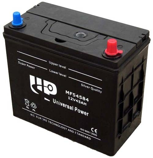 what is a maintenance free car battery