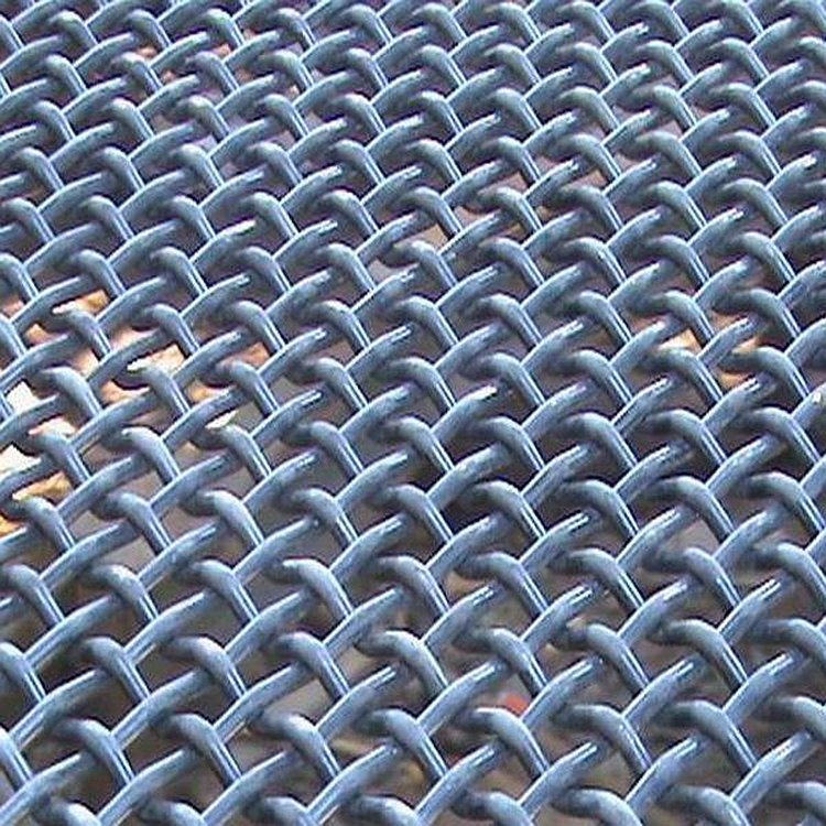 China Galvanized Square Wire Mesh for Screen Photos & Pictures ...