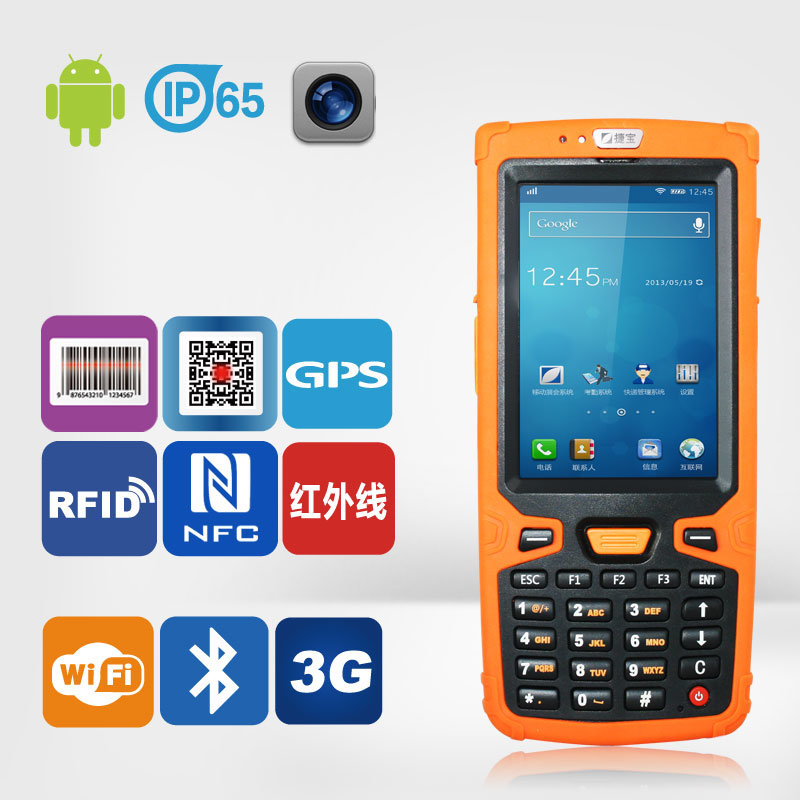 Wholesale Ht380A Handheld Bar Code Scanner Support 1d/2D Barcode WiFi 3G Bluetooth RFID NFC