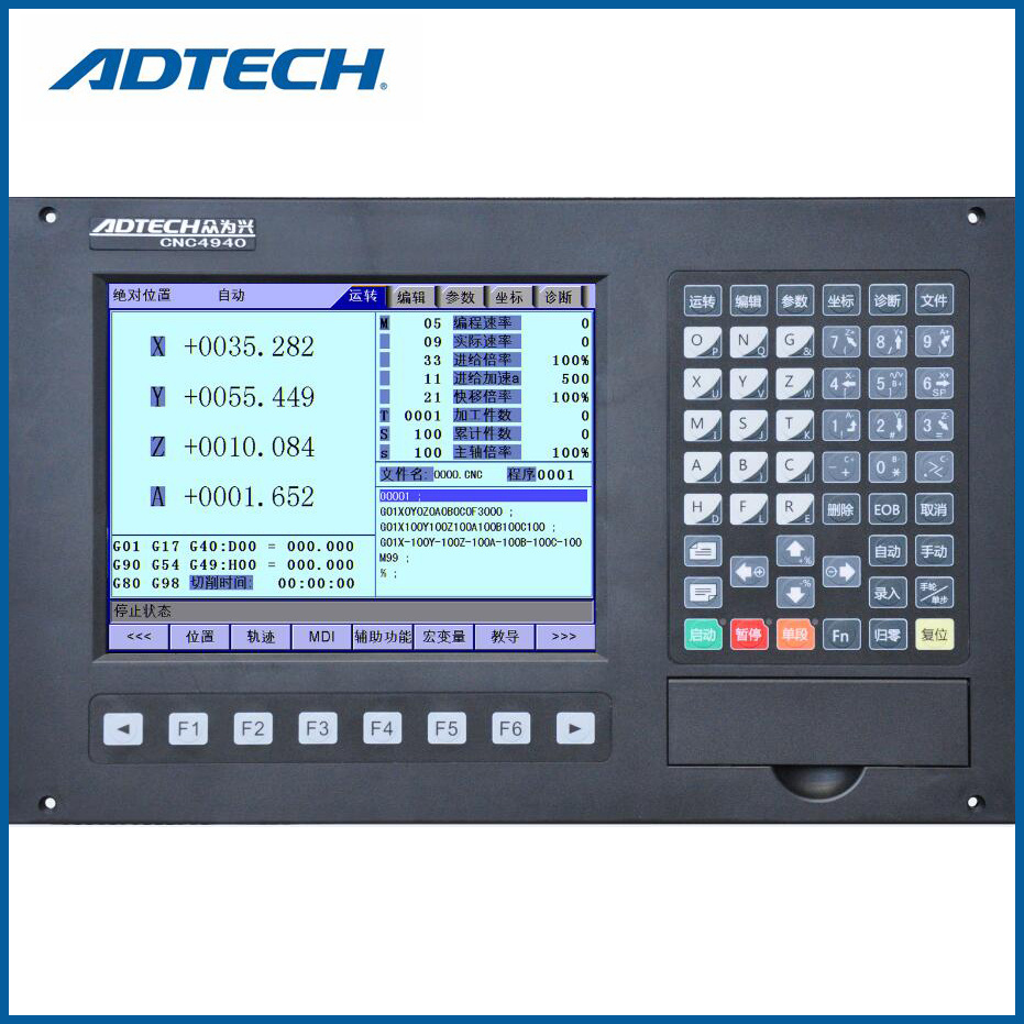 China  Axis Cnc Controller For Cnc Milling Machine Metal Working China Cnc Controller Cnc