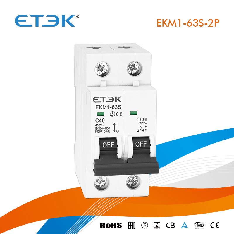2P 63A 400V~ 50HZ//60HZ MCB MN+MV with over voltage and under voltage protection