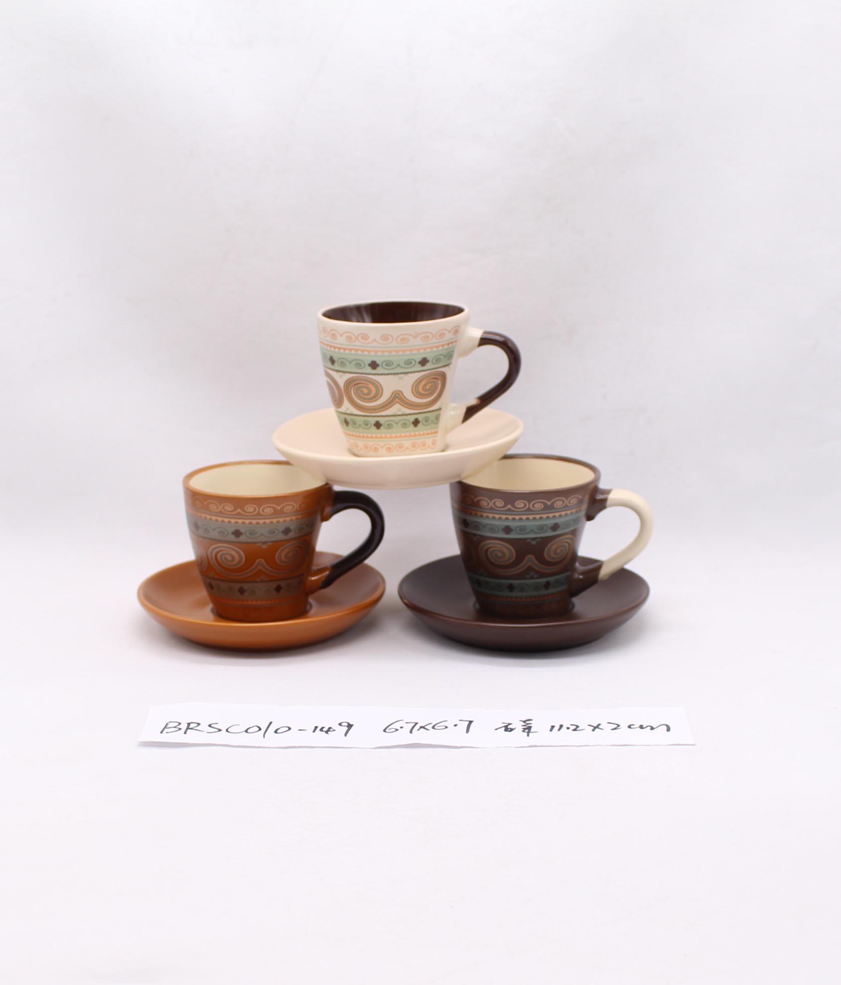 China Tableware Coffee Design Ceramic Mug Saucer Set