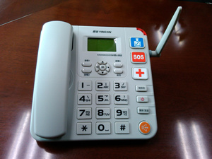 China Big Button GSM Fixed Cordless Desk Phone, Elder People Big