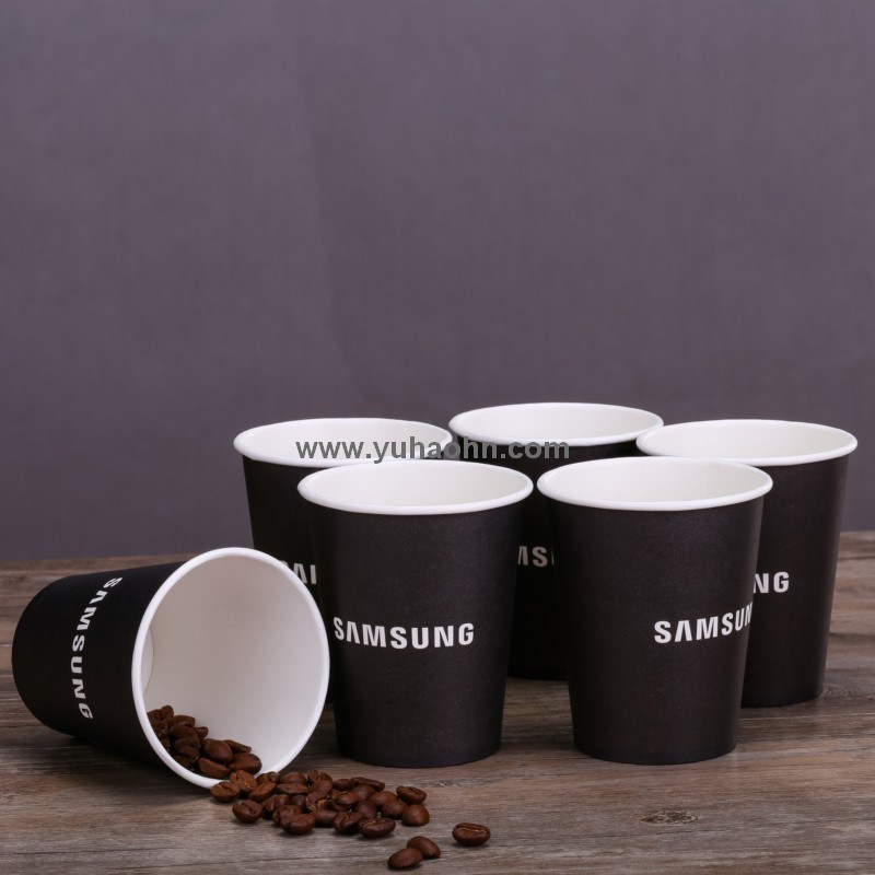 coffee Paper Cup, Paper Hot Cup, Wholesale Paper Cup pictures & photos