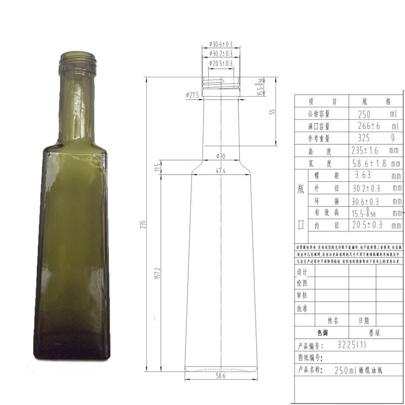 China Professional Dark Green Glass Olive Oil Bottle Decorative New Decorative Olive Oil Bottles