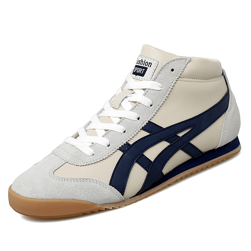 Sports Casual Flat Sneaker Shoes