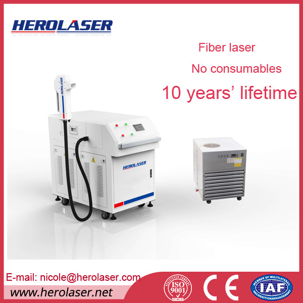 500W Fiber Laser Cleaning Machine for Removing Surface Paint/ Oil Stain/ Coating Surface/ Welding Surface/ Rubber Mold
