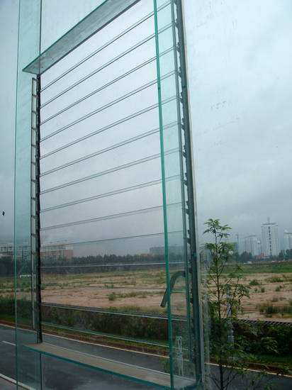 Clear / Bronze Louver Glass pictures & photos