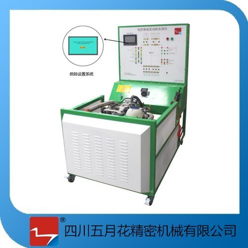 Vehicle Electronic-Control Diesel Common Rail Engine Training Stand Educational Equipment