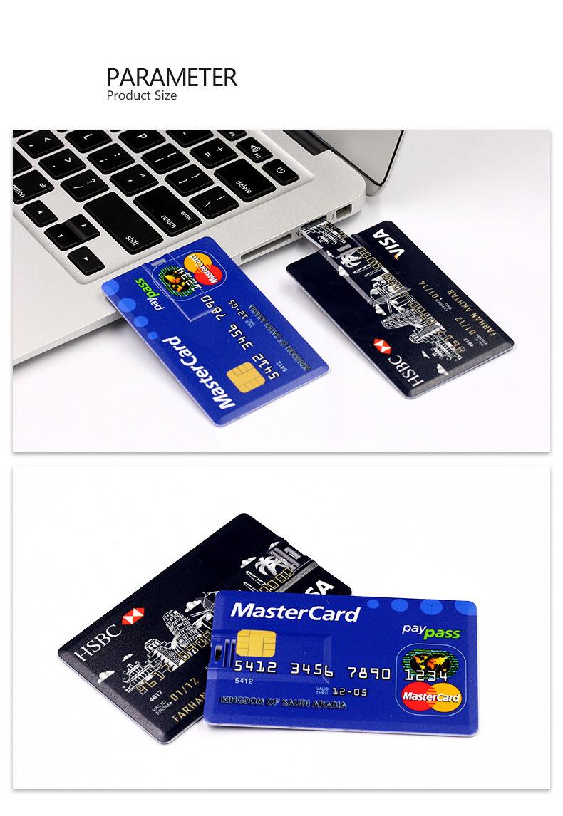 China Business Credit Card USB Flash Drive Pendrive Memory Stick 8GB ...