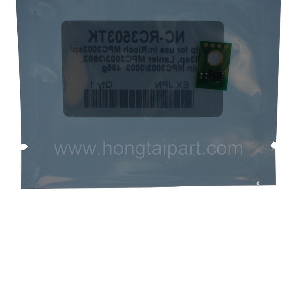 Wholesale Ricoh Copier Chip - Buy Reliable Ricoh Copier Chip