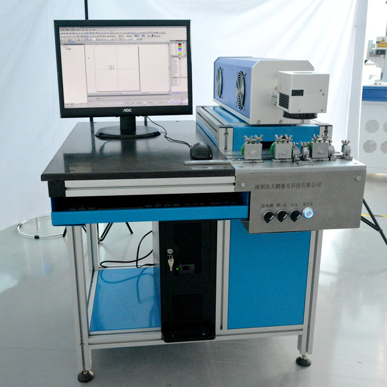 Maxphontonics 20 Watt Fiber Laser Type Marking and Engraving Machine of Diodes