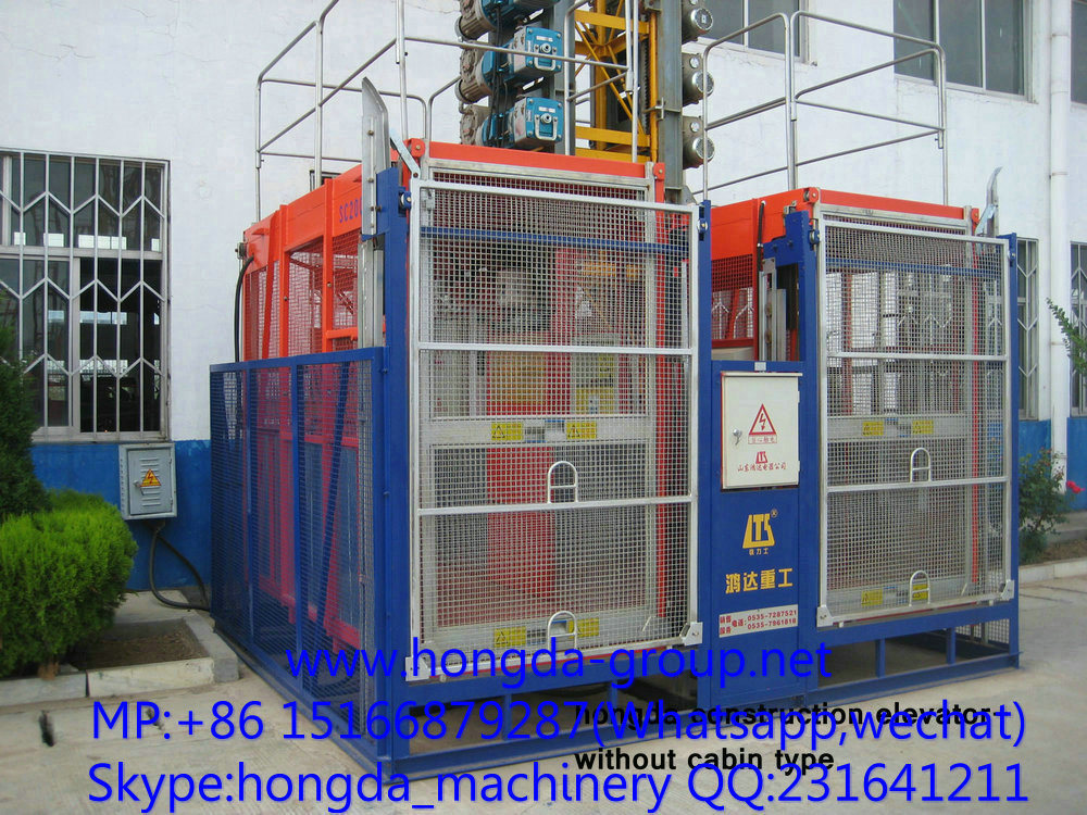 Hongda Group Nice Quality Building Hoist