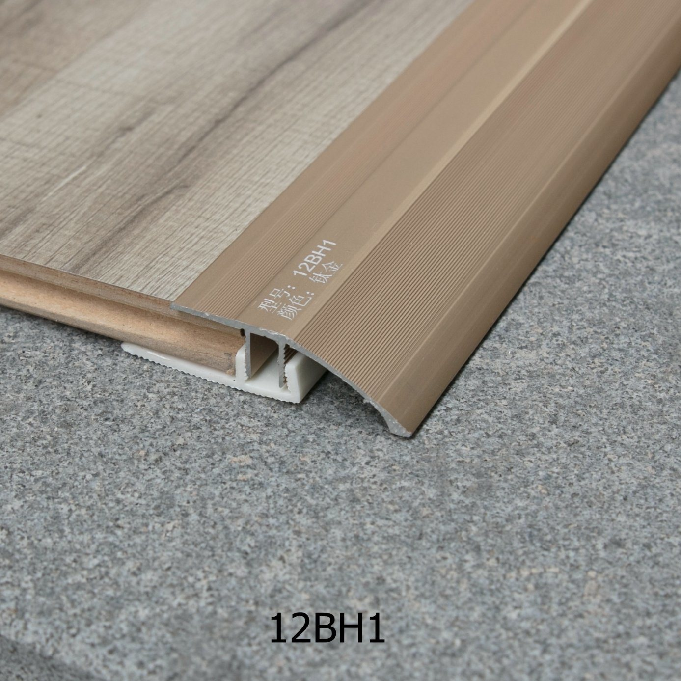 Reducer Transition Flooring Accessories