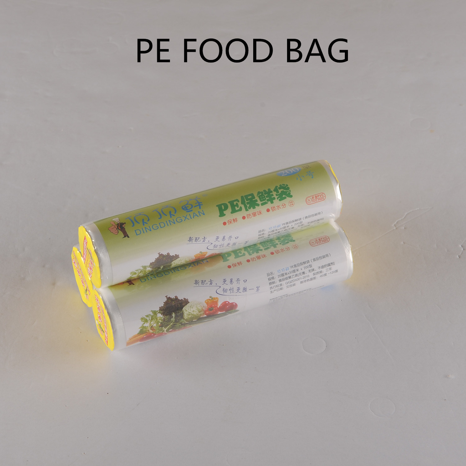 Clear Freshness Protection Package /Food Plastic Bag on Roll pictures & photos