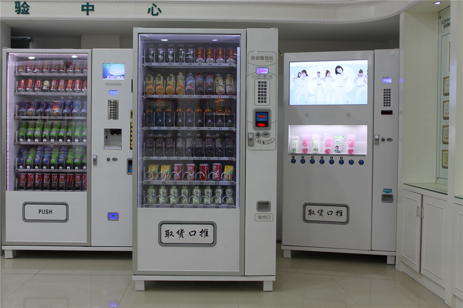 Packaged Candy Vending Machine