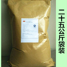 China Gaotong Emuslifier Stabilizer Tthickener Polyglycerol Esters