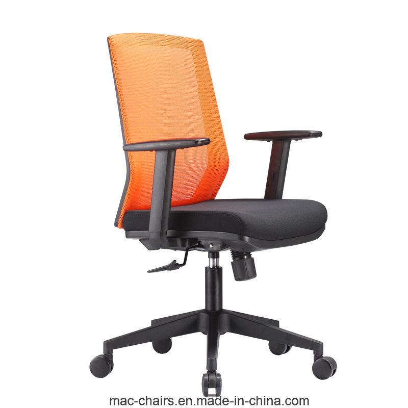 Ergonomic Design Mesh Office Executive