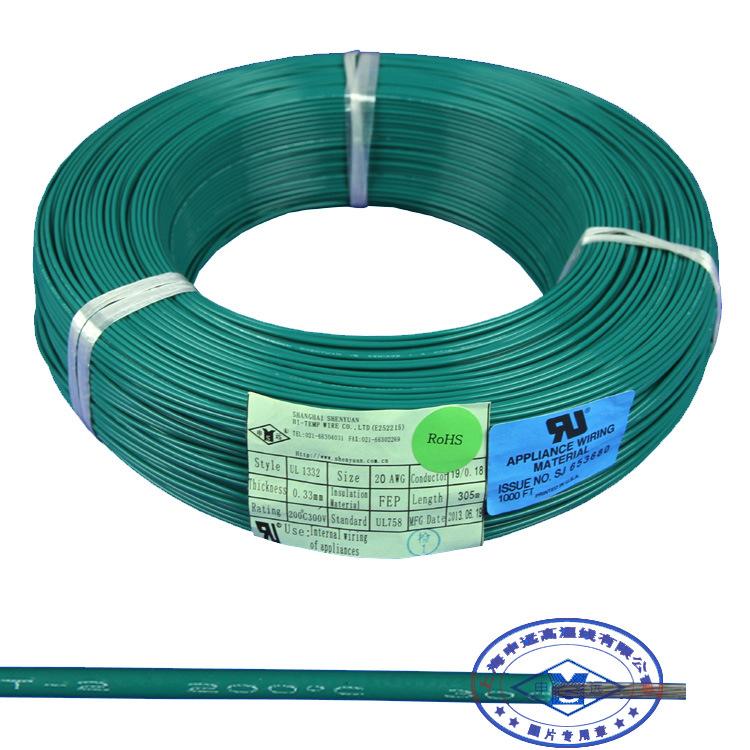 China FEP Teflon Shield Electric Wire - China Shield Electric Wire ...