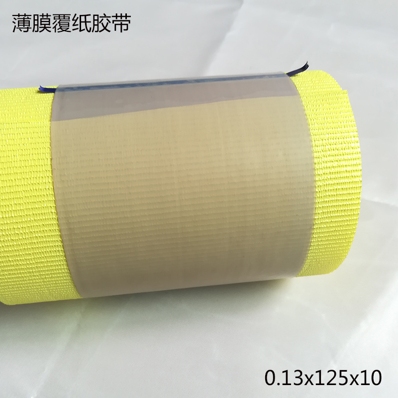 0.13 mm Teflon Film From Type Paper Tape pictures & photos