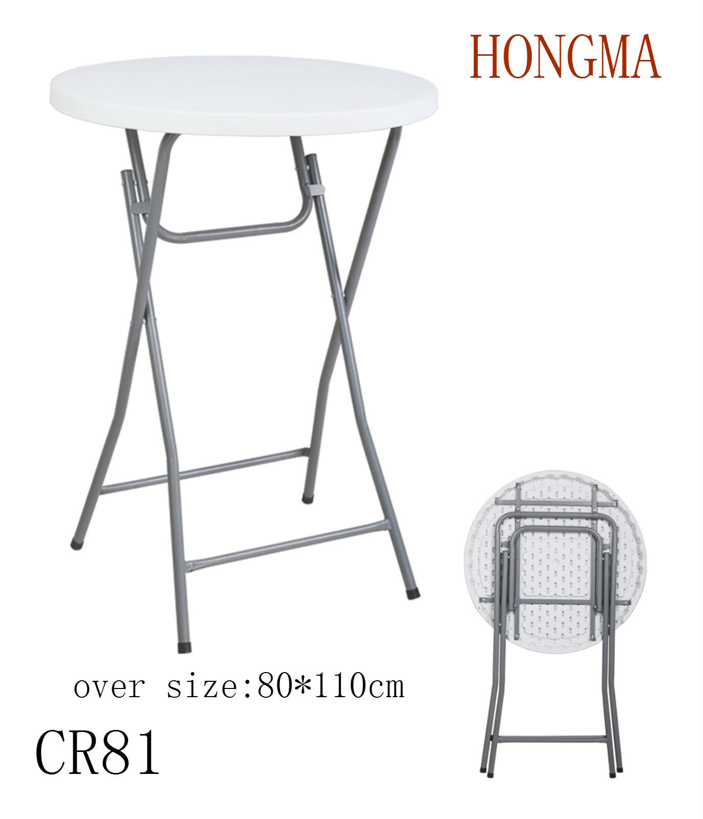 China Standing Table Round Table Cr81 Tall Bar Table China Plastic Table Dining Table