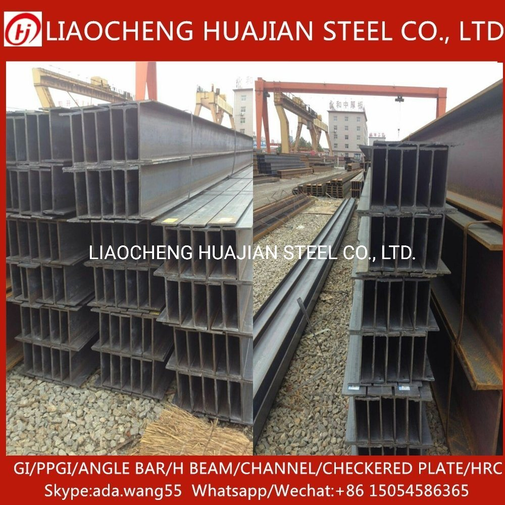 [Hot Item] Hot Rolled Structural Steel Beams H Beam Price