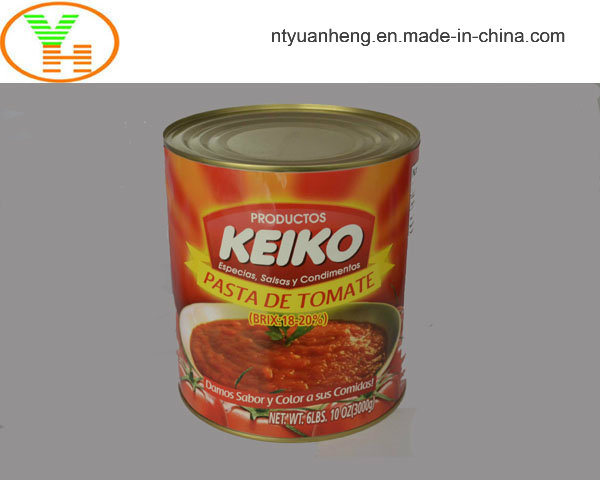 Canned Food Manufacturer Chinese Supplier Canned Tomato Wholesale Paste High Quality pictures & photos